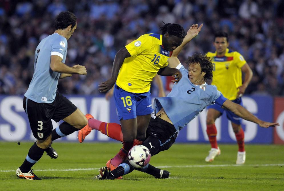 Уругвай срещу Еквадор | 17.06.2019