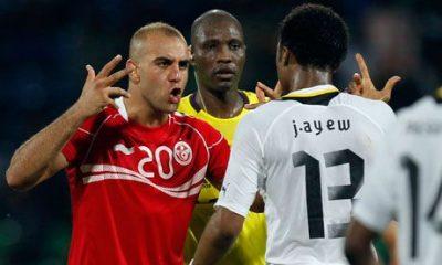 Гана срещу Тунис | 08.07.2019