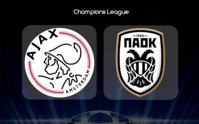 Аякс срещу ПАОК   13.08.2019