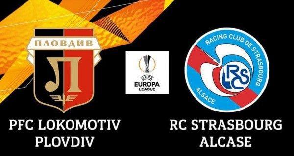 Локомотив Пловдив срещу Страсбург | 08.08.2019
