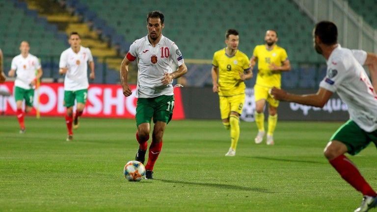 Ирландия срещу България | 10.09.2019