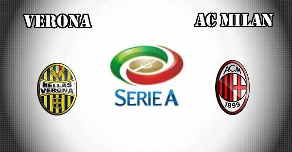 Верона срещу Милан | 15.09.2019