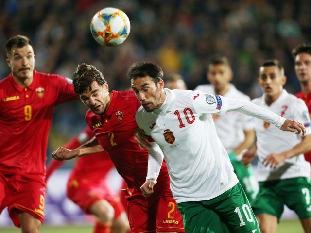 Черна гора срещу България | 11.10.2019
