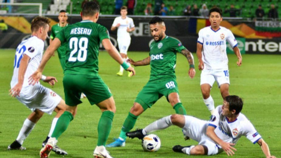 Ференцварош срещу Лудогорец | 03.10.2019
