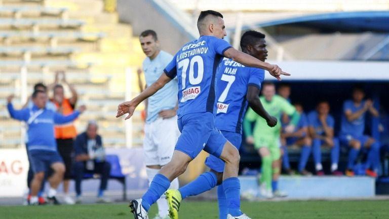 Левски срещу Дунав | 31.10.2019