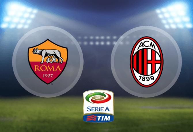 Рома срещу Милан | 27.10.2019
