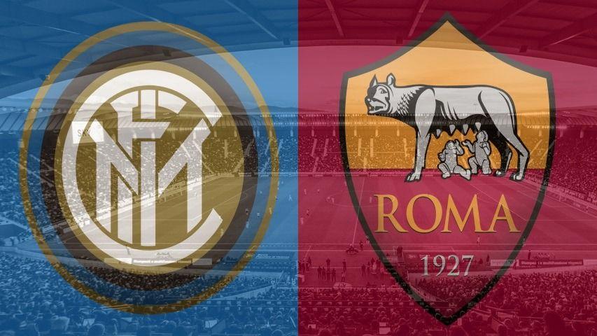Интер срещу Рома | 06.12.2019