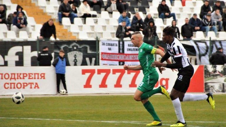 Берое срещу Локомотив Пловдив | 28.02.2020