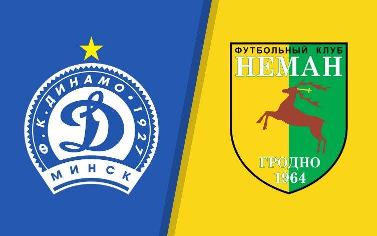 Динамо Минск срещу Неман Гродно | 16.04.2020
