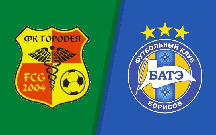 Городея срещу БАТЕ Борисов | 25.04.2020