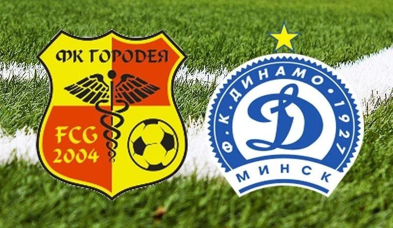 Городея срещу Динамо Минск | 11.04.2020