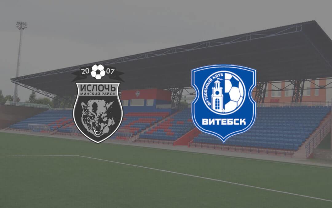 Ислоч срещу Витебск | 26.04.2020