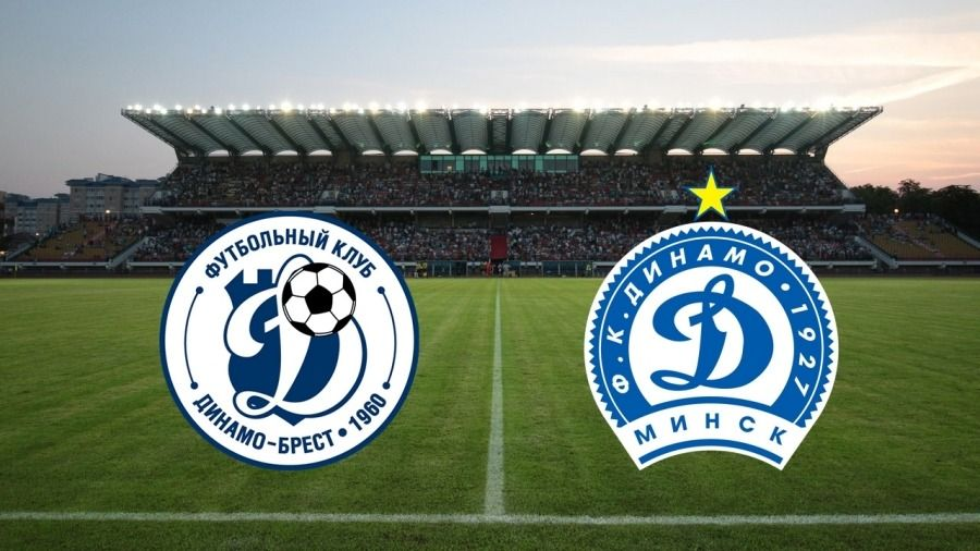 Динамо Брест срещу Динамо Минск   10.05.2020