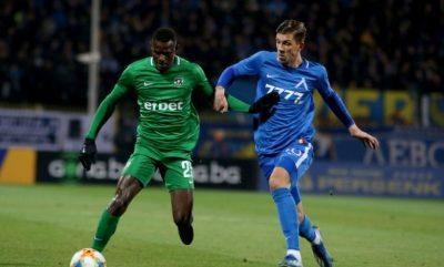 Левски срещу Лудогорец | 05.06.2020