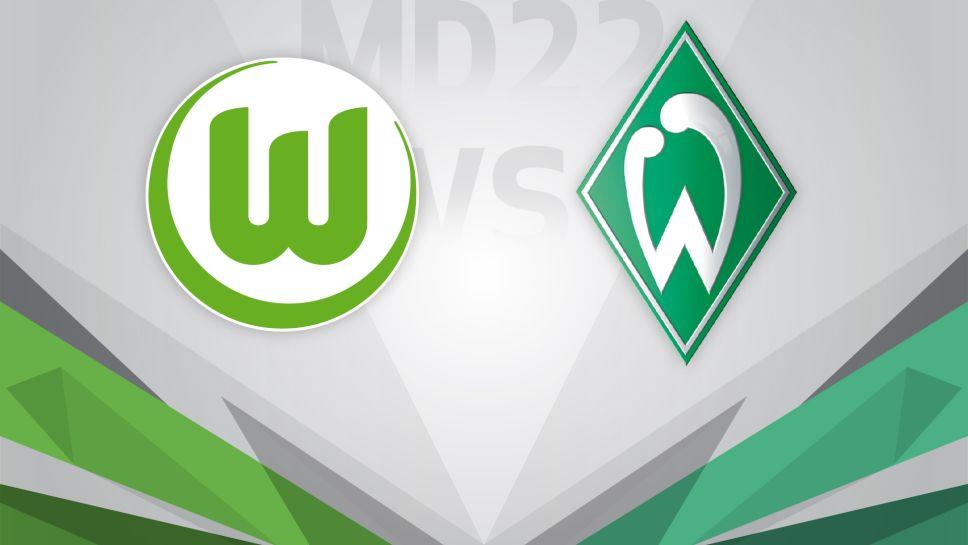 Вердер Бремен срещу Волфсбург | 07.06.2020