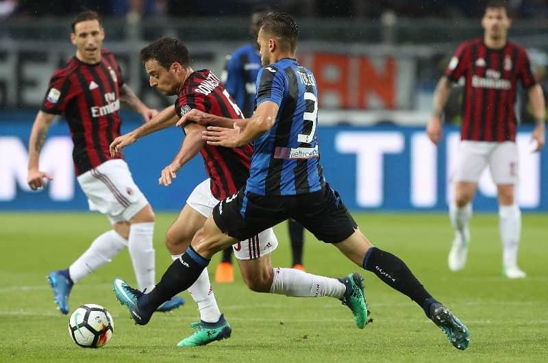 Милан срещу Аталанта | 24.07.2020