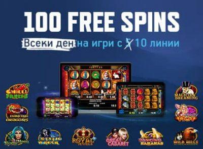100 FREE SPINS всеки ден в PalmsBet