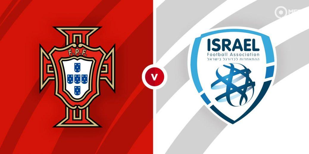 Португалия срещу Израел | 09.06.2021