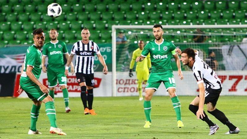 Локомотив Пловдив срещу Лудогорец | 25.07.2021