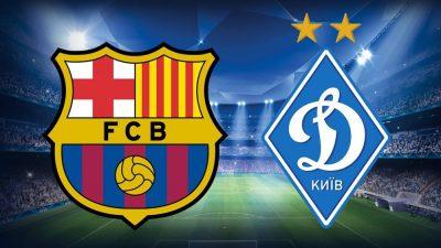 Барселона срещу Динамо Киев   20.10.2021